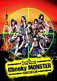 Cheeky Parade LIVE 2015 「Cheeky MONSTER~腹筋大博覧會~」(Blu-ray)