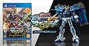 機動戦士ガンダム EXTREME VS. マキシブーストON コレクターズエディション
