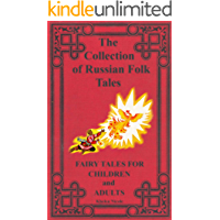 The Collection of Russian Folk Tales.: Fairy Tales