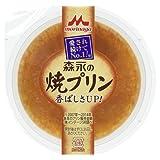 [冷蔵] 森永乳業 森永の焼きプリン 140g
