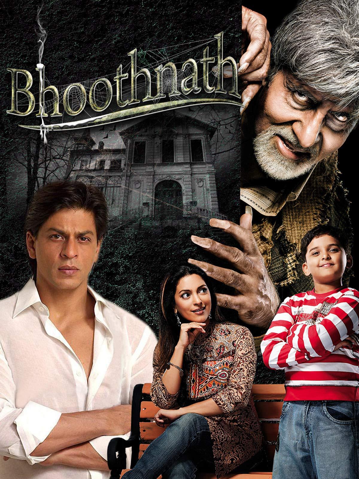 Watch Bhoothnath | Prime Video