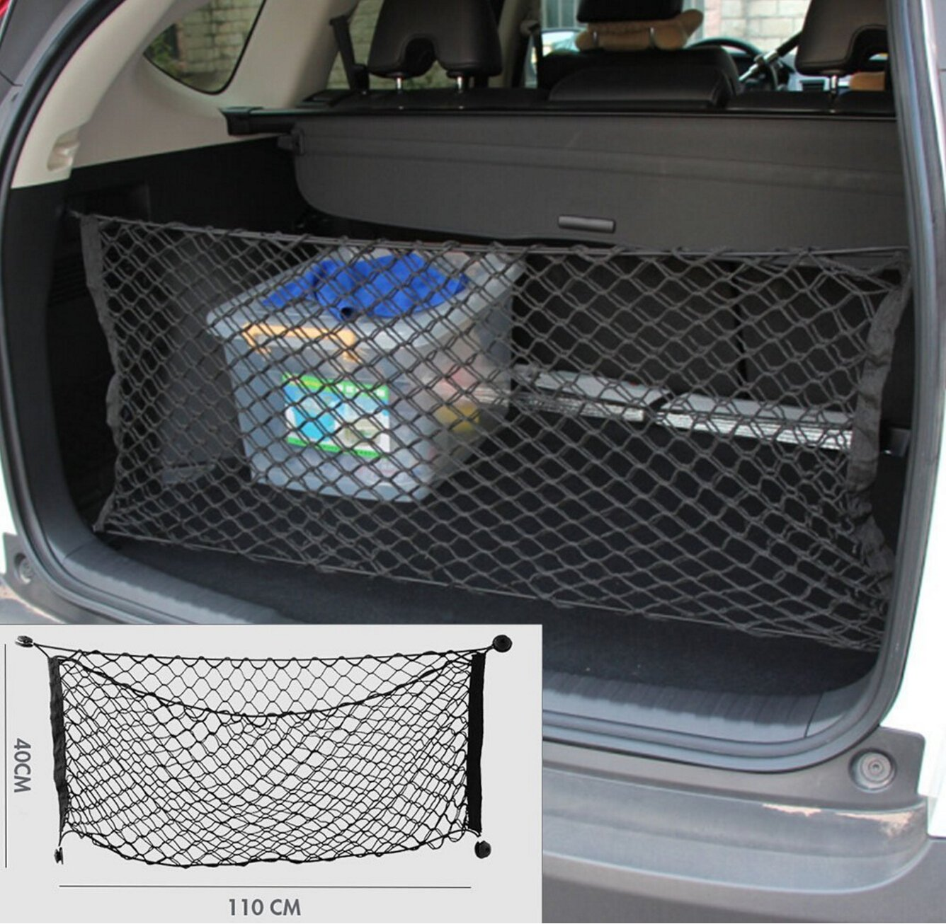 9 MOON/® With Mounting Screw Envelope Style Trunk Cargo Net for NISSAN Xterra ROGUE MURANO 4347623313