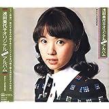 オリジナル ファースト アルバム わたしの宵待草