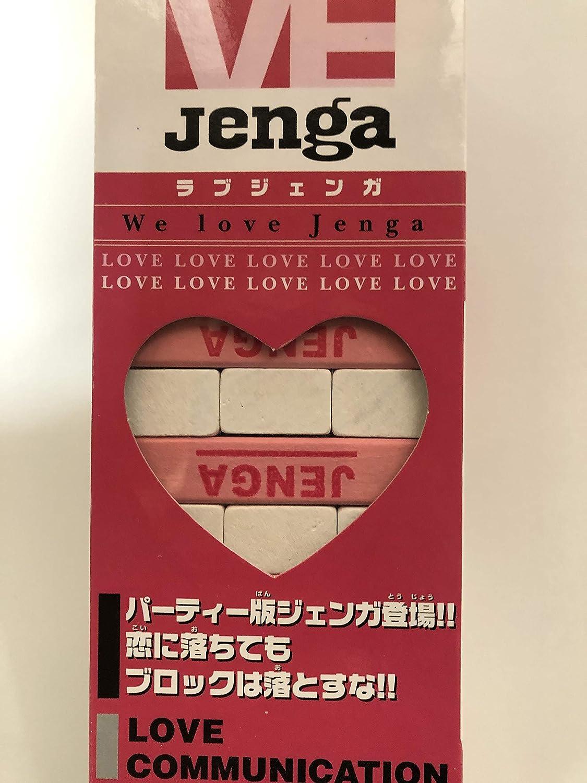 Love Jenga (japan import): Amazon.es: Juguetes y juegos