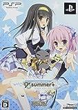 1/2 summer+(ワンサイド・サマー プラス) (限定版)