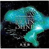 NHKスペシャル 驚異の小宇宙 人体II 「脳と心」サウンドトラックVol.1