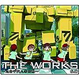THE WORKS~志倉千代丸楽曲集~ 6.0