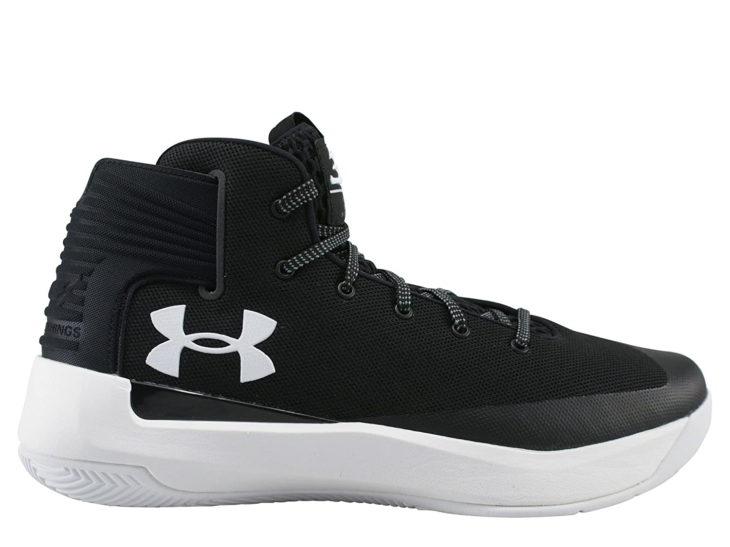 white basketball shoes under armour