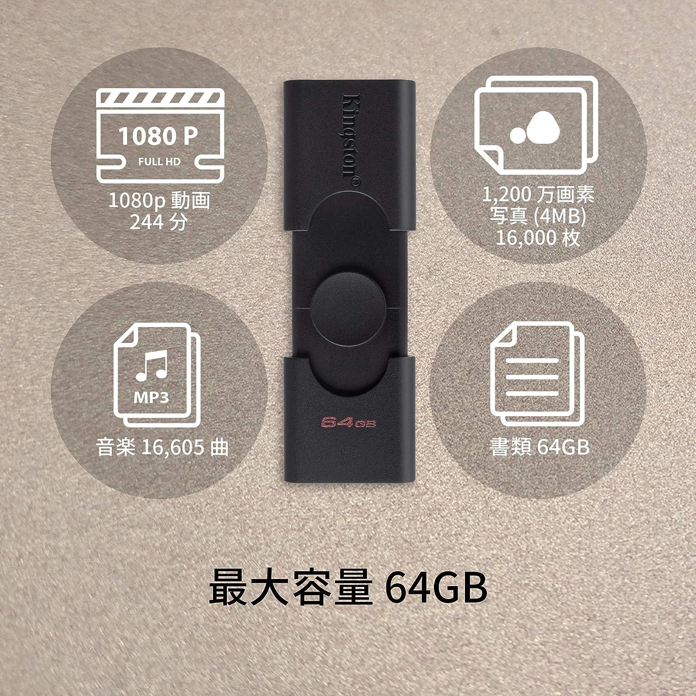 DataTraveler Duo DTDE 64GB