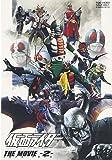 仮面ライダー THE MOVIE VOL.2 [DVD]