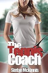 Couple's Erotica: The Tennis Coach Kindle Edition