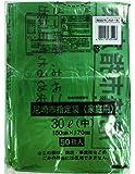 尼崎市 指定 ごみ袋 家庭用 (中) 30L 50枚入