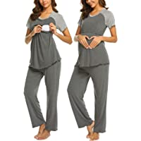 bc106a0539aa0 Ekouaer Women's Maternity Pajamas Set Short Sleeve Nursing Tops & Pj Pants  Breastfeeding Sleepwear S-