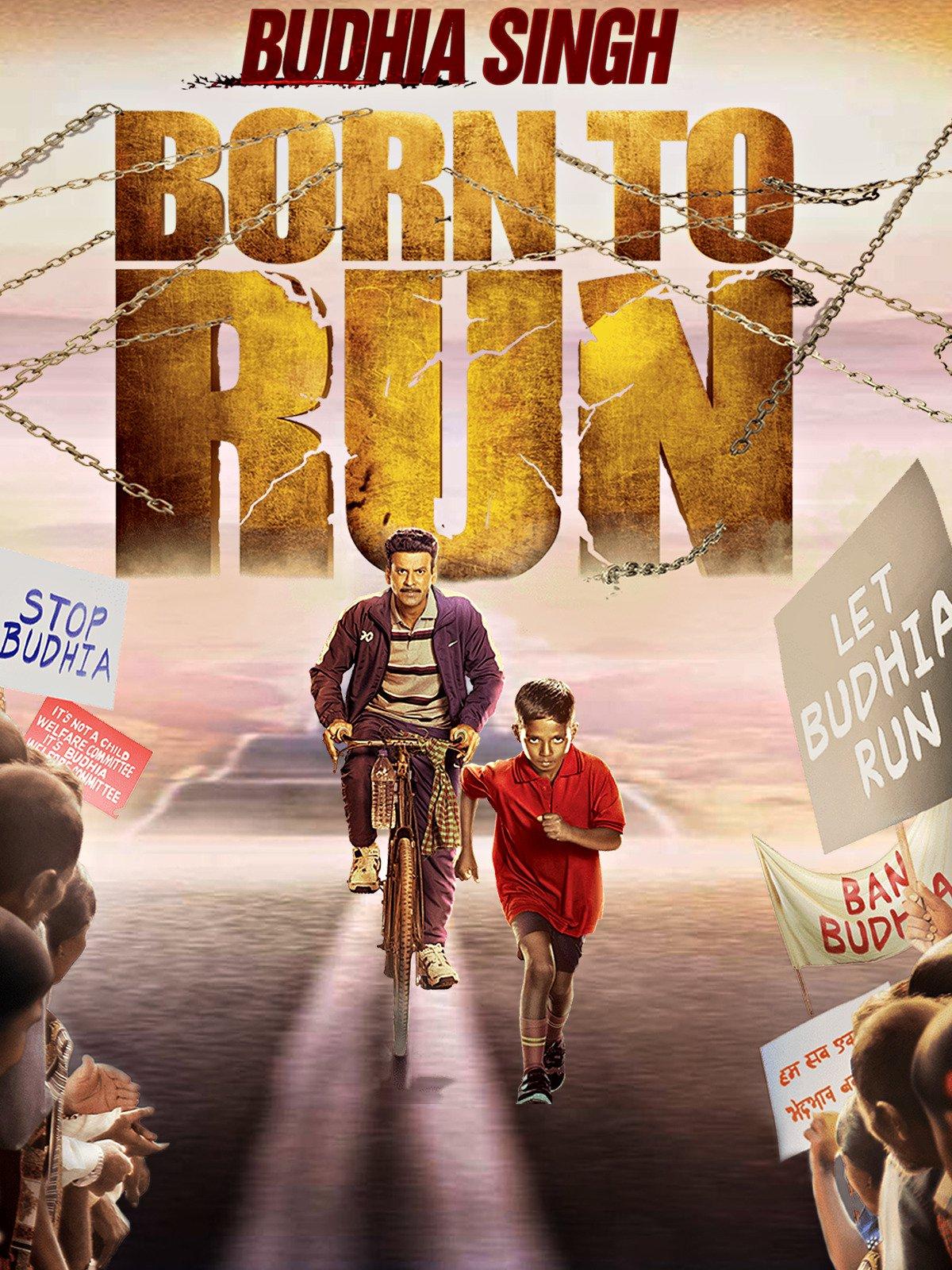 Watch Budhia Singh: Born to Run | Prime Video