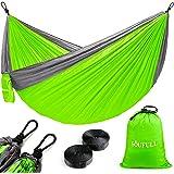 Soufull Camping Hammock with Hammock Tree Straps&Carabiners,Portable Parachute Nylon Hammock for Backpacking Travel,Beach,Yard