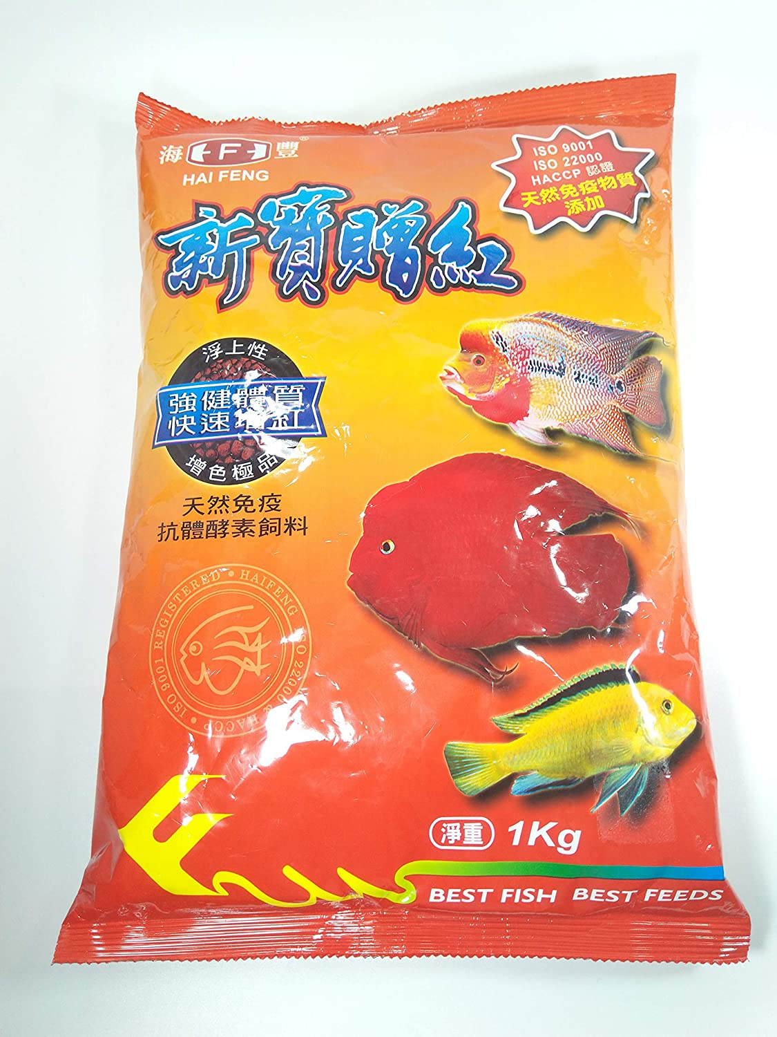 Hai Feng Best Food for Red Parrot, Cichlid, Rajah Cichlid & Tropical Fish, N.W. 1 kg, Medium Pellet, ISO 22000 & HACCP, ISO 9001 Registered