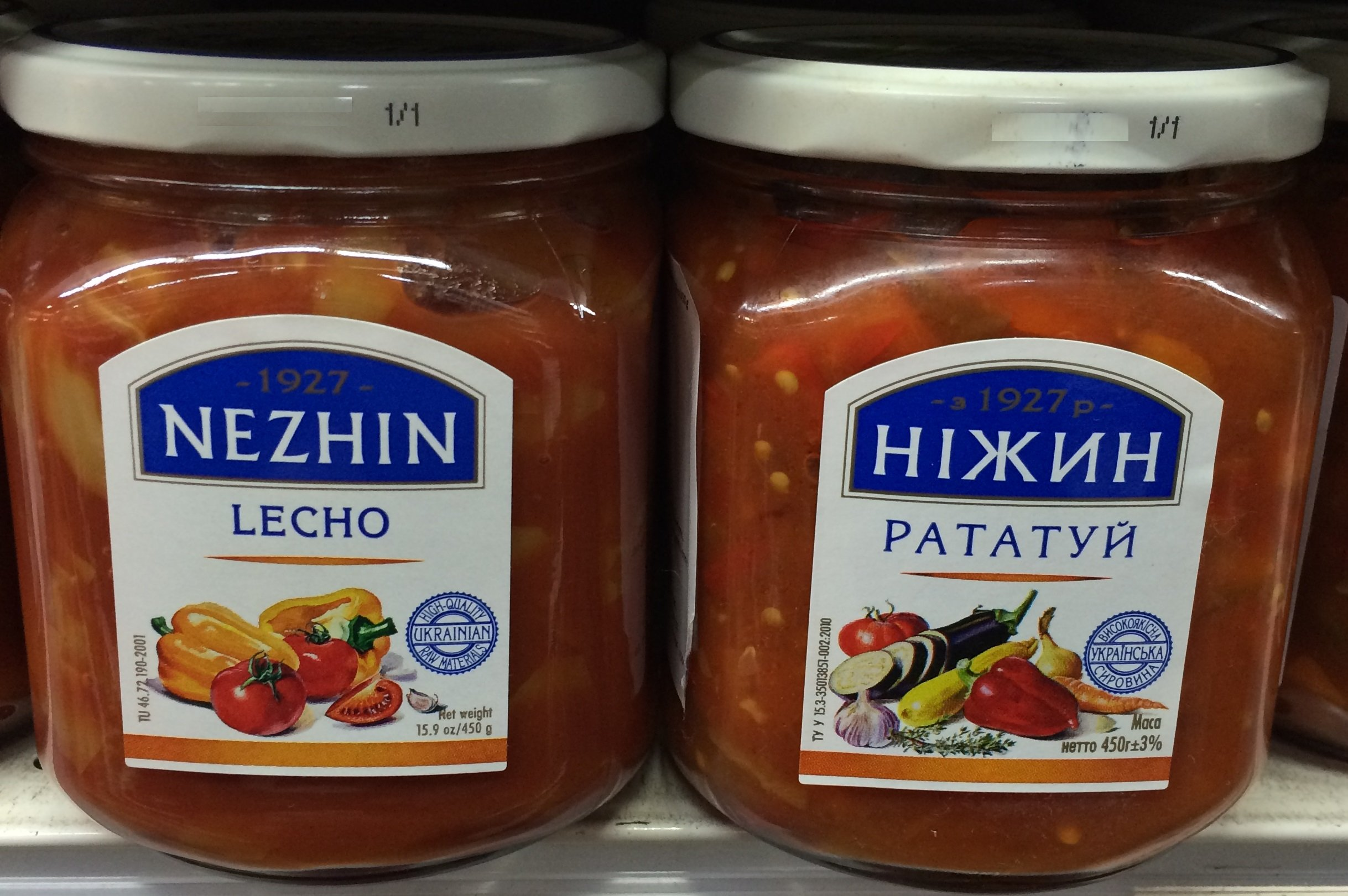 Ukrainian Lecho and Ratatouille (Pack of 2) 15.9oz / 450g