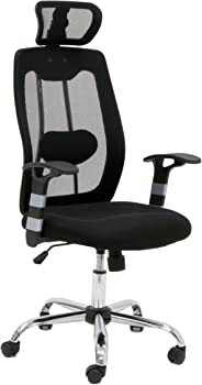 Studio Designs Contour Chair
