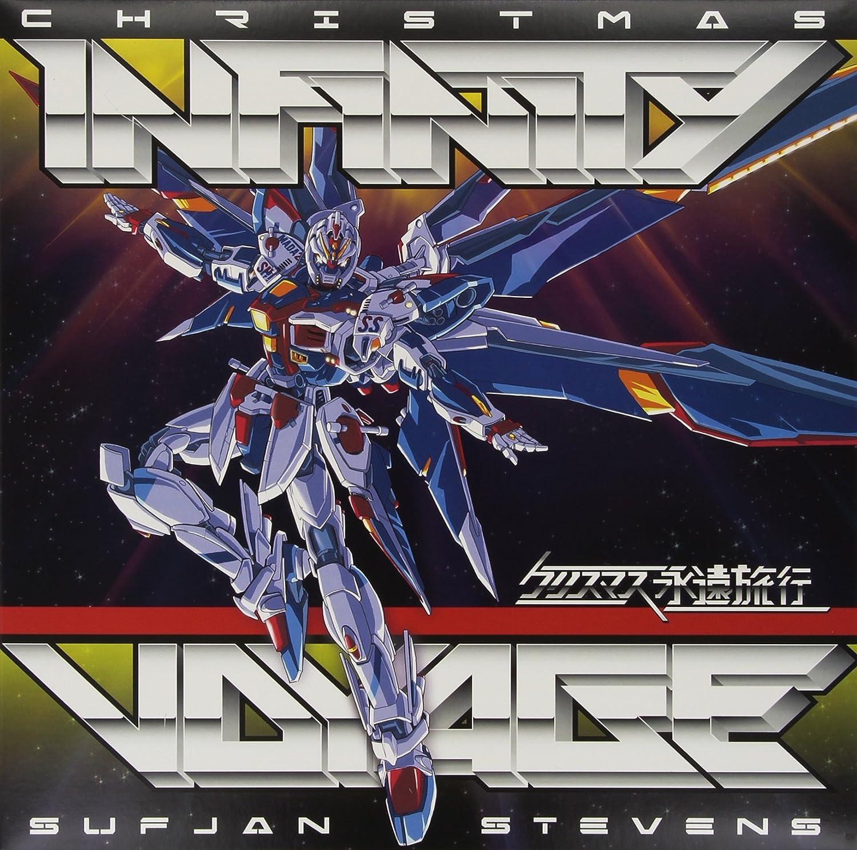 Sufjan Stevens - Silver & Gold (Limited Edition) - Amazon.com Music