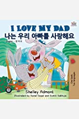 I Love My Dad (English Korean Bilingual Book) (English Korean Bilingual Collection) (Korean Edition) Paperback