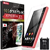 【 XPERIA Z5 COMPACT ガラスフィルム ~ 強度No.1 ( 日本製 ) 】 エクスペリア Z5 COMPACT ( SO-02H ) フィルム 約3倍の強度 落としても割れない 最高硬度9H 6.5時間コーティング OVER's ガラスザムライ® ( らくらくクリップ , 365日保証付き )