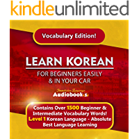 Learn Korean For Beginners Easily & In Your Car! Vocabulary Edition! Contains Over 1500 Beginner & Intermediate Vocabulary Words!: Level 1 Korean Language ... Best Language Learning (English Edition)
