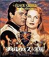 フォルウォスの黒楯 [Blu-ray]