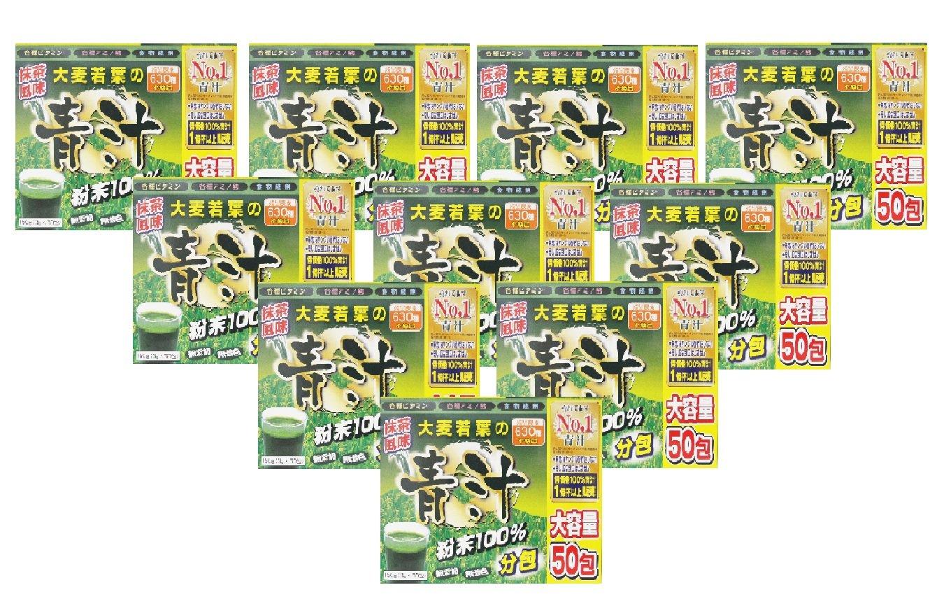 【10個セット】 アルファ 大麦若葉の青汁100% 50包×10個セット B00S9DYJCA   10個セット