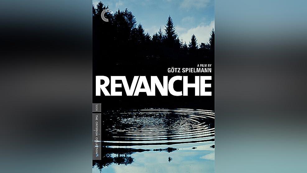 Revanche (English Subtitled)