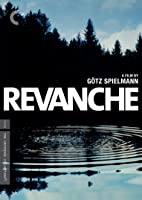 Revanche (English Subtitled)