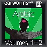 Rapid Arabic: Volumes 1 & 2