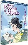 Dans un recoin de ce monde [Combo Blu-ray + DVD - Édition boîtier SteelBook] [Combo Blu-ray + DVD - Édition boîtier SteelBook]