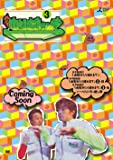 ホリさまぁ~ず Vol.3 [DVD]