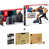 Nintendo Switch 本体 (ニンテンドースイッチ) 【Joy-Con (L) / (R) グレー】&【Amazon.co.jp限定】液晶保護フィルムEX付き(任天堂ライセンス商品) + 【Amazon.co.jp限定】Nintendo Labo (ニンテンドー ラボ) Toy-Con : Robot Kit +オリジナルマスキングテープ+専用おまけパーツセット セット