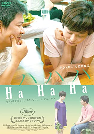 おすすめ韓国映画13