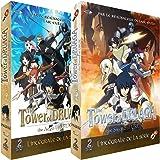 ドルアーガの塔 1期+2期 コンプリート DVD-BOX (全24話)[Import] [PAL]