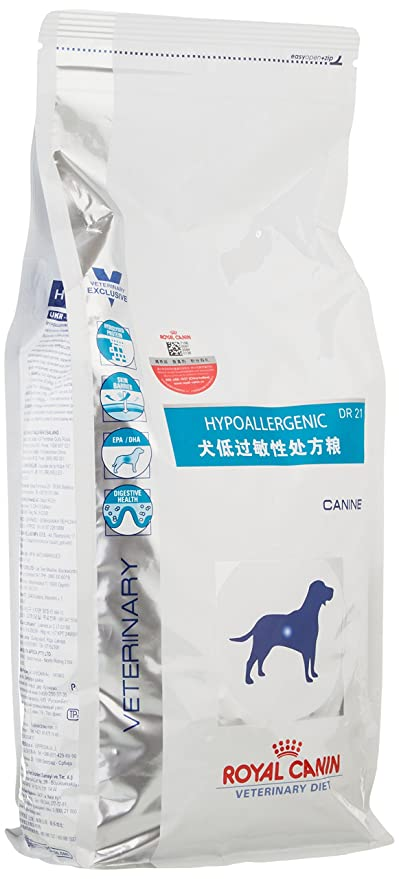 Royal Canin Hypoallergenic Dog Food 2 Kg Amazon Co Uk Pet Supplies
