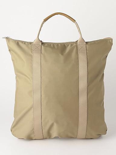 Yoshida Nylon 2-way Bag 1332-699-5128: Beige
