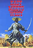 EAST MEETS WEST [DVD]