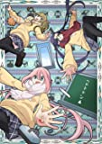 【初回生産特典あり】へやキャン△ [Blu-ray] (イベントチケット優先販売申込券封入)