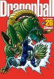 Dragon Ball Tome 26 : Perfect Edition (Dragon Ball Perfect edition)