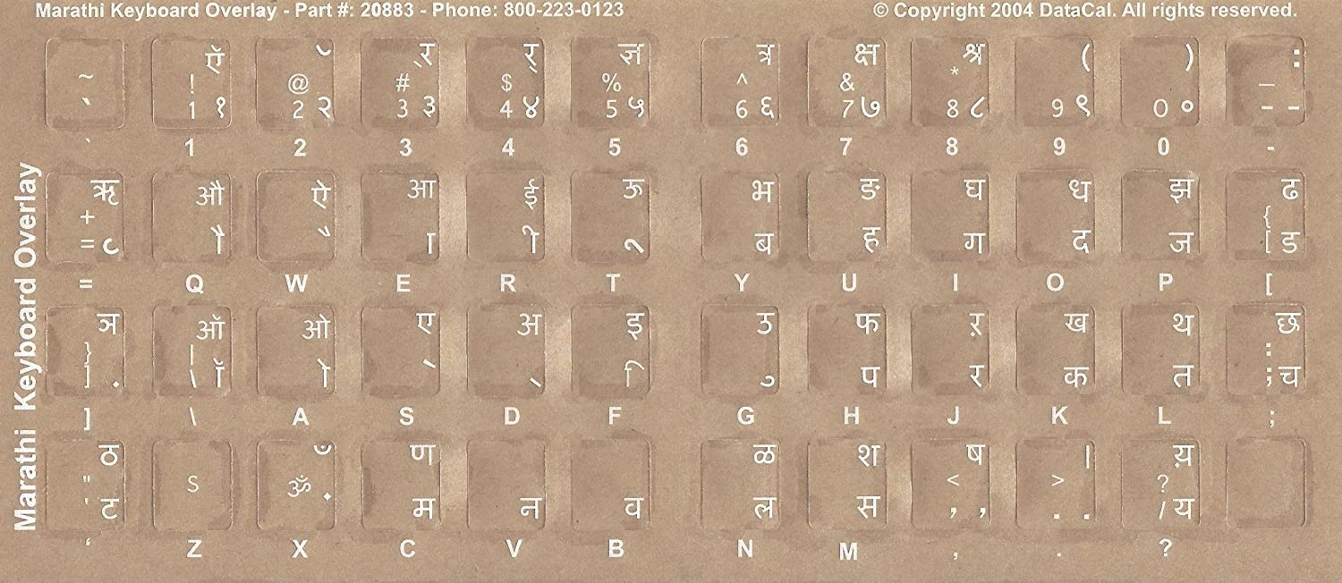 0e97dbc5488 Amazon.com: Marathi Keyboard Stickers - Labels - Overlays with White  Characters for Black Computer Keyboard: Computers & Accessories
