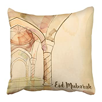Emvency Taie d'oreiller 40,6 x 40,6 cm Heritage eID Mubarak de
