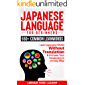 Japanese Language for Beginners 550+ Common Loanwords: Learn Japanese Words Without Translation & Increase Your…