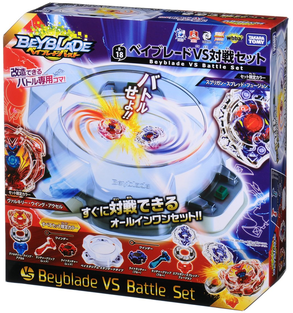Beyblade burst B-18 Beyblade VS play set