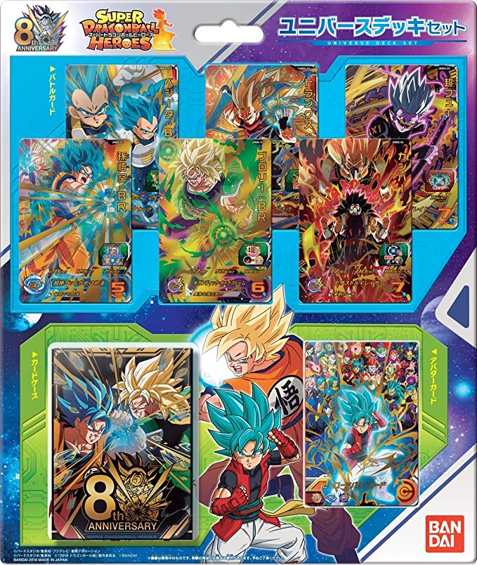 Super Dragon Ball Heroes Universe Deck Set Cards Cartes Karten Cartas: Amazon.es: Juguetes y juegos