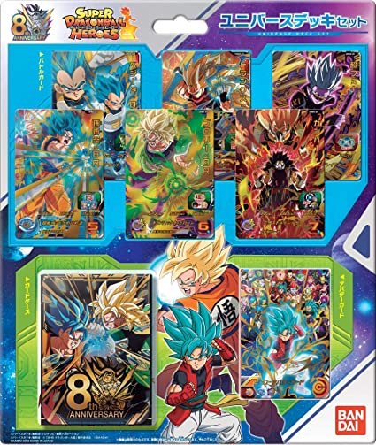 Amazon.com: BANDAI Super Dragon Ball Heroes Universe Deck ...