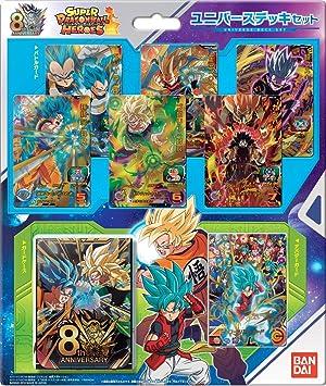 Super Dragon Ball Heroes Universe Deck Set Cards Cartes ...
