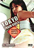 Tokyo Train Girls 4: Young Wife's Desires