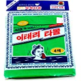 Korean Exfoliating Bath Shower Towel/Body Scrubs - Made in Korea (Green) - 4pcs